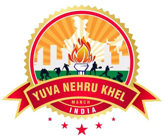Yuva Nehru Khel